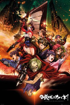 plakat KABANERI OF THE IRON FORTRESS - COLLAGE